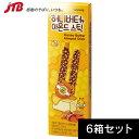 ハニーバター風味アーモンドスティック6箱セット【韓国お土産】|チョコスティックチョコレート菓子お菓子|スナック菓子アジア食品韓国土産おみやげ