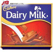 キャドバリー デイリーミルクチョコアソートボックス Cadbury お菓子 チョコレート【オーストラリア お土産】| オセアニア 食品 オーストラリア土産 おみやげ