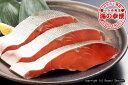 紅鮭切身(甘口)1切