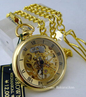 BROWN Brown 925 skeleton hand winding gold