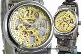 Montres Collection モントレス・コレクション 2537 手巻き時計 ブレス ゴールド 1ヤ メンズ【楽ギフ包装】【RCPfashion】【0405腕時計】