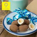 至高のチョコレート 業務用ティラミスアーモンドチョコレート1...