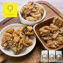 3種の味付くるみパックセット (メープル 塩キャラメル 生姜...