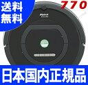 iRobot Roomba『ロボット掃除機 ルンバ770』【smtb-KD】