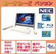 NEC デスクトップパソコン Windows7 中古パソコン デスクトップ 一体型 本体 Kingsoft Office付き Core i5 ブルーレイ 地デジ 4GB/1TB VN770/BS ホワイト 送料無料 【中古】