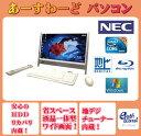 液晶一体型 パソコン NEC VN770/BS ホワイト Windows 7 20インチワイド Core i5 ブルーレイ 地デジ Kingsoft Office付 送料無料 【中古】