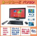 東芝 デスクトップパソコン Windows7 中古パソコン デスクトップ 一体型 本体 Kingsoft Office付き Core i5 ブルーレイ 地デジ/BS/CS 4…