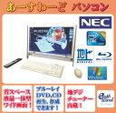 液晶一体型 パソコン NEC VN770/T ホワイト Windows 7 21.5インチワイド Core 2 Duo ブルーレイ 地デジ Kingsoft Office付 送料無料 【…