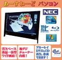 NEC デスクトップパソコン Windows7 中古パソコン デスクトップ 一体型 本体 送料無料