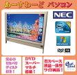 NEC デスクトップパソコン Windows7 中古パソコン デスクトップ 一体型 本体 Kingsoft Office付き Core 2 Duo DVD 2GB/500GB VN750/R ホワイト 送料無料 【中古】