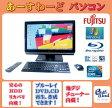 富士通 デスクトップパソコン Windows7 中古パソコン デスクトップ 一体型 本体 Kingsoft Office付き Core i7 ブルーレイ 地デジ/BS/CS 8GB/2TB FH77/GD ブラック 送料無料 【中古】