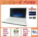 富士通 ノートパソコン Windows8.1 中古パソコン ノート 本体 送料無料