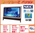 液晶一体型 パソコン NEC VN470/GS ホワイト Windows 7 20インチワイド Celeron DVD 地デジ Kingsoft Office付 送料無料 【中古】