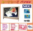 NEC デスクトップパソコン Windows7 中古パソコン デスクトップ 一体型 本体 Kingsoft Office付き Core 2 Duo DVD 2GB/500GB VN550/T レッド 送料無料 【中古】