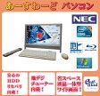 NEC デスクトップパソコン Windows7 中古パソコン デスクトップ 一体型 本体 Kingsoft Office付き Core i5 ブルーレイ 地デジ 4GB/1TB VN770/AS ホワイト 送料無料 【中古】