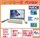 NEC デスクトップパソコン Windows7 中古パソコン デスクトップ 一体型 本体 Kingsoft Office付き Core i5 ブルーレイ 地デジ 4GB/1TB ..