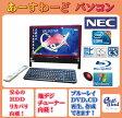 液晶一体型 パソコン NEC VN770/CS レッド Windows 7 20インチワイド Core i5 ブルーレイ 地デジ/BS/CS Kingsoft Office付 送料無料 【中古】