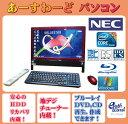 液晶一体型 パソコン NEC VN770/CS レッド Windows 7 20インチワイド Core i5 ブルーレイ 地デジ/BS/CS Kingsoft Office付 送料無料 【…