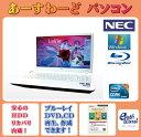 NEC ノートパソコン Windows7 中古パソコン ノート 本体 送料無料