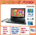 東芝 ノートパソコン Windows7 中古パソコン ノート 本体 Kingsoft Office付き Core i7 ブルーレイ 地デジ/BS/CS 8GB/1TB T751/T8EW シ…