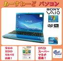 SONY ノートパソコン Windows7 中古パソコン ノート 本体 Kingsoft Office付き Core i3 DVD 4GB/500GB VPCE...