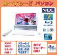 NEC デスクトップパソコン Windows7 中古パソコン デスクトップ 一体型 本体 Kingsoft Office付き Core i5 ブルーレイ 地デジ/BS/CS 4GB/1.5TB VN770/DS ホワイト 送料無料 【中古】