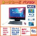 NEC デスクトップパソコン Windows7 中古パソコン デスクトップ 一体型 本体 Kingsoft Office付き Core i7 ブルーレイ 地デジ/BS/CS 8GB/2TB VW770/ES レッド 送料無料 【中古】