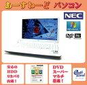 NEC ノートパソコン Windows7 中古パソコン ノート 本体 Kingsoft Office付き Celeron DVD 4GB/320GB LS150/AS ホワイト 送料無料 【中…