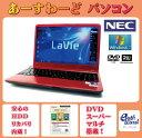 NEC ノートパソコン Windows7 中古パソコン ノート 本体 Kingsoft Office付き Pentium DVD 4GB/640GB LS150/ES レッド 送料無料 【中古】