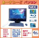 NEC デスクトップパソコン Windows7 中古パソコン デスクトップ 一体型 本体 Kingsoft Office付き Core i7 ブルーレイ 地デジ/BS/CS 8GB/2TB VW770/ES ブラウン 送料無料 【中古】