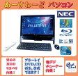 NEC デスクトップパソコン Windows7 中古パソコン デスクトップ 一体型 本体 Kingsoft Office付き Core i5 ブルーレイ 地デジ/BS/CS 4GB/2TB VN770/ES ブラック 送料無料 【中古】