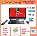 東芝 デスクトップパソコン Windows8 中古パソコン デスクトップ 一体型 本体 送料無料