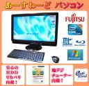 富士通 デスクトップパソコン Windows7 中古パソコン デスクトップ 一体型 本体 Kingsoft Office付き Core i5 ブルーレイ 地デジ/BS/CS 4GB/1TB F/G90D ブラック 送料無料 【中古】