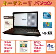 中古パソコン 中古ノートパソコン ノート 中古 Windows7 Kingsoft Office付き emachines E732-F32C ブラック Core i3 HDD/320GB メモリ/2GB DVD 送料無料 【中古】