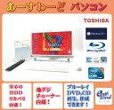 東芝 デスクトップパソコン Windows8.1 中古パソコン デスクトップ 一体型 本体 Kingsoft Office付き Core i7 ブルーレイ 地デジ/BS/CS 8GB/3TB D714/T7KW ホワイト 送料無料 【中古】