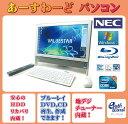 NEC デスクトップパソコン Windows7 中古パソコン デスクトップ 一体型 本体 Kingsoft Office付き Core i7 ブルーレイ 地デジ/BS/CS 8GB/2TB VN770/GS ホワイト 送料無料 【中古】