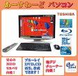 東芝 デスクトップパソコン Windows7 中古パソコン デスクトップ 一体型 本体 Kingsoft Office付き Core i5 ブルーレイ 地デジ 4GB/1TB PD710T7BBFB ブラック 送料無料 【中古】