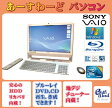 SONY デスクトップパソコン Windows7 中古パソコン デスクトップ 一体型 本体 Kingsoft Office付き Core 2 Duo ブルーレイ 地デジ 4GB/1.5TB PCG-2P2N ホワイト 送料無料 【中古】