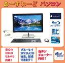 ASUS デスクトップパソコン Windows8.1 中古パソコン デスクトップ 一体型 本体 Kingsoft Office付き Core i7 ブルーレイ 地デジ 8GB/1TB All-in-One PC ET2323INT シルバー 送料無料 【中古】