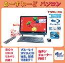 東芝 デスクトップパソコン Windows8 中古パソコン デスクトップ 一体型 本体 Kingsoft Office付き Core i7 ブルーレイ 地デジ/BS/CS 8GB/2TB D712/V7HG ダークグリーン 送料無料 【中古】