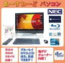 NEC デスクトップパソコン Windows8.1 中古パソコン デスクトップ 一体型 本体 Kingsoft Office付き Core i7 ブルーレイ 地デジ/BS/CS 8GB/3TB VN770/NSB ブラック 送料無料 【中古】