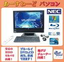 NEC デスクトップパソコン Windows7 中古パソコン デスクトップ 一体型 本体 Kingsoft Office付き Core i7 ブルーレイ 地デジ/BS/CS 8GB/SSD62GB+2000GB GV247B/AT 送料無料 【中古】