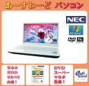 NEC ノートパソコン Windows7 中古パソコン ノート 本体 Kingsoft Office付き Pentium DVD 4GB/640GB LS150/DS ホワイト 送料無料 【中古】