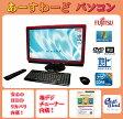 中古パソコン Windows7 デスクトップ 一体型 Kingsoft Office付き 富士通 FMVFG90DRY ルビーレッド Core i5 HDD/1TB メモリ/4GB DVD 地デジ 送料無料 【中古】