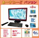 中古パソコン Windows7 デスクトップ 一体型 Kingsoft Office付き 富士通 FMVFG90DRY ルビーレッド Core i5 HDD/1TB メモリ/4GB DVD …