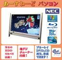 NEC デスクトップパソコン Windows7 中古パソコン デスクトップ 一体型 本体 Kingsoft Office付き Core 2 Duo ブルーレイ 地デジ 4GB/1..