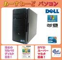 DELL デスクトップパソコン Windows7 中古パソコン デスクトップ 本体 送料無料