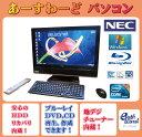 NEC デスクトップパソコン Windows7 中古パソコン デスクトップ 一体型 本体 Kingsoft Office付き Core i5 ブルーレイ 地デジ/BS/CS 4GB/1TB VW770