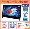液晶一体型 パソコン NEC VN570/BS ブラック Windows 7 20インチワイド Core i3 ブルーレイ 地デジ Kingsoft Office付 送料無料 【中古】