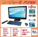 【1000円OFFクーポン】液晶一体型 パソコン 富士通 F/E90D ブラック Windows 7 23インチワイド Core 2 Duo DVD 地デジ/BS/CS Kingsoft …